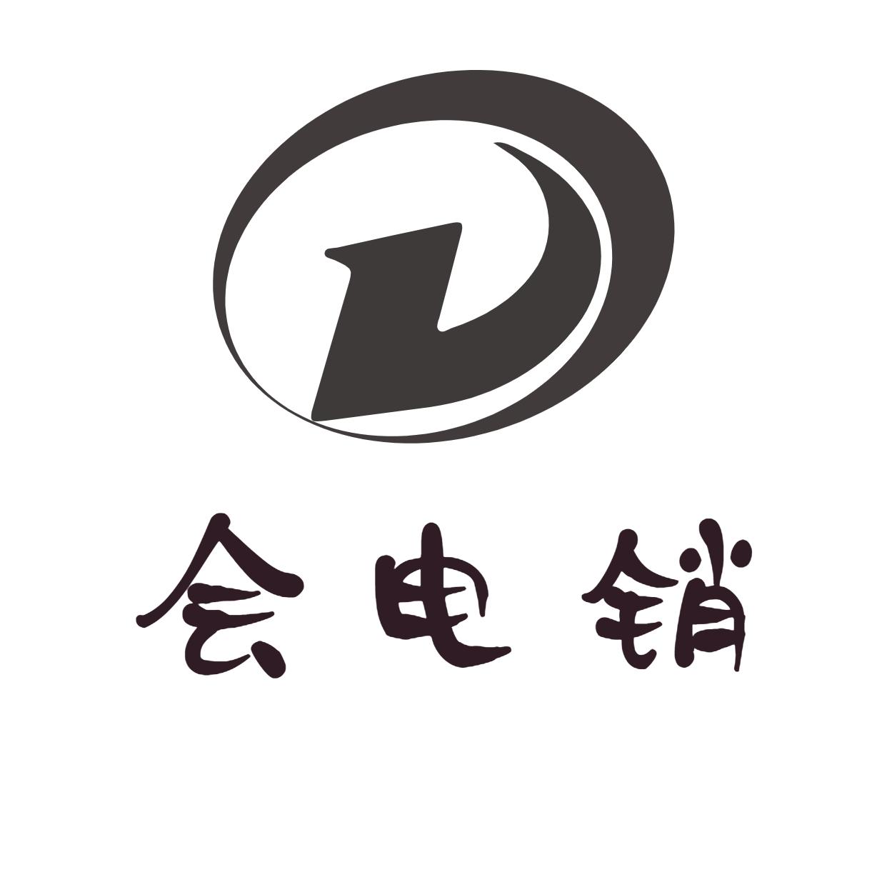 郑州白名单电销卡办理