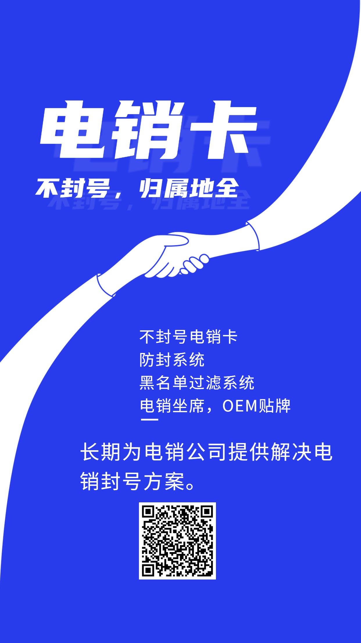 合作共赢简约招聘入职海报.jpg